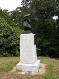A side view of the McArthur monument.