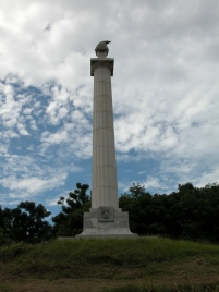 The Louisiana state monument at Vicksburg. On the Confederate side was Henry Daspit, who surrendered with the Confederate forces 4 July 1863. it's probable that Daspit and McArthur met at Vicksburg, probably through a Masonic connection. There's evidence that the two families became friends. In 1916 Henry's daughter Myrtle married John's great-nephew Chet Warrington, the main protagonist of this site.